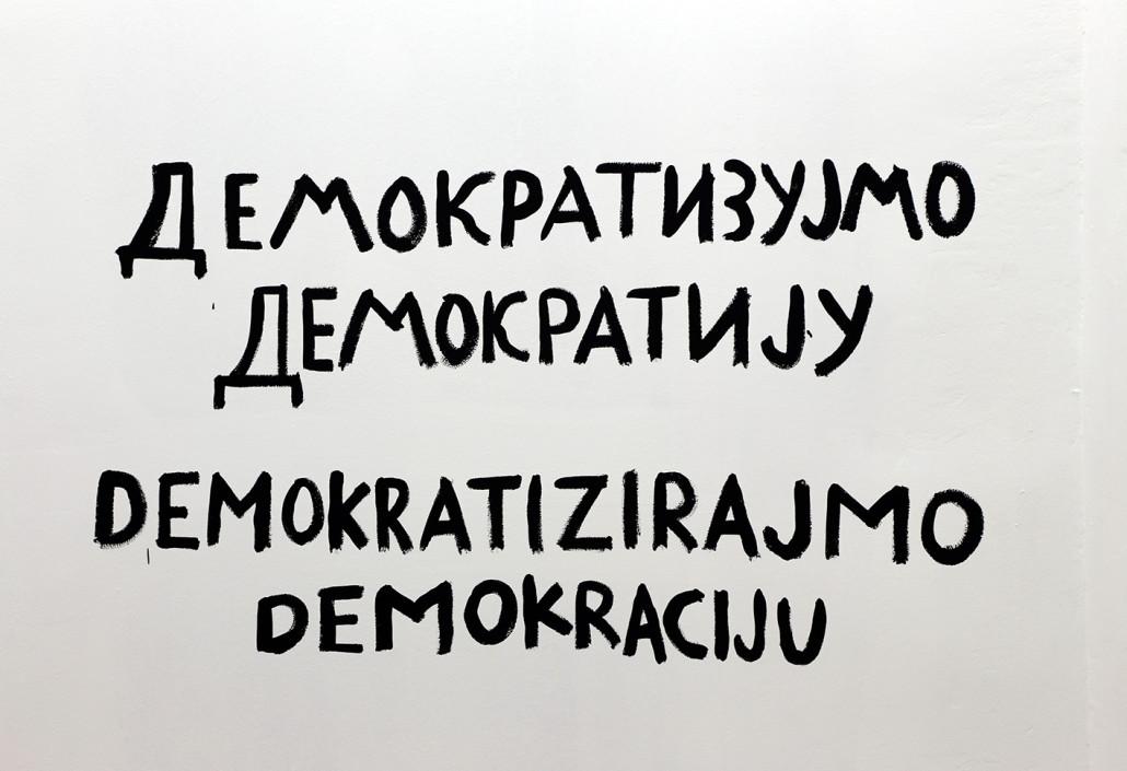 DD_belgrade_2014_pq